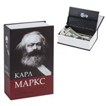 Сейф-книга Brauberg К. Маркс Капитал 55х115х180 мм 291049