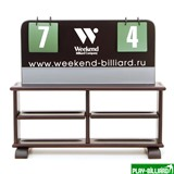 Weekend Комплект для турнира (табло + полка) русская пирамида, интернет-магазин товаров для бильярда Play-billiard.ru