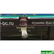Weekend Бильярдный стол для русского бильярда «Dynamic Refinement» 12 ф (махагон), интернет-магазин товаров для бильярда Play-billiard.ru. Фото 10
