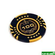 Набор для покера Lux на 500 фишек, интернет-магазин товаров для бильярда Play-billiard.ru. Фото 2