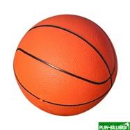Баскетбольный щит на регулируемой опоре «Deluxe Basketball» (с мячом для мини-баскетбола), интернет-магазин товаров для бильярда Play-billiard.ru. Фото 9