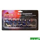 Red Machine Комплект игроков с шайбой «Метеор/Форвард» (синий), интернет-магазин товаров для бильярда Play-billiard.ru
