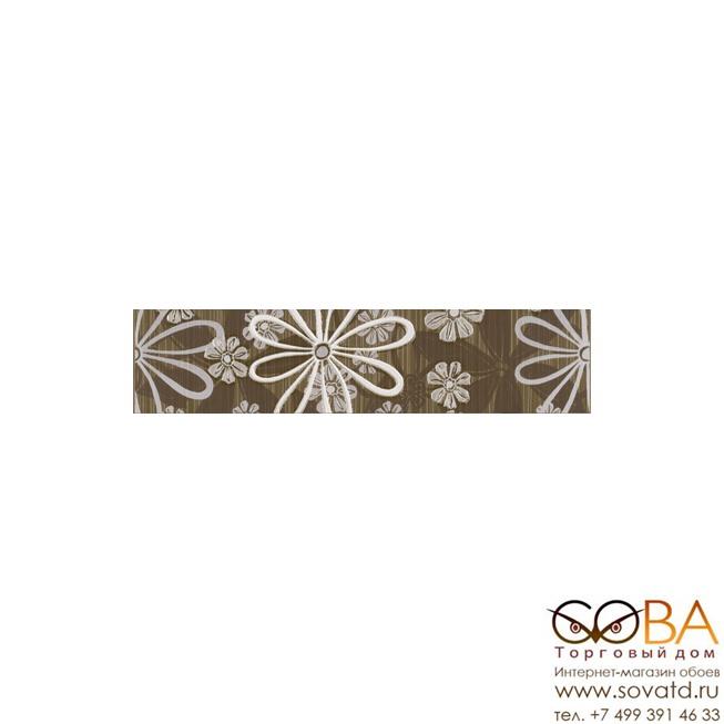 Бордюр Euforia Brown Kwiatek 1  (U-EUF-WBH111) 8х35 купить по лучшей цене в интернет магазине стильных обоев Сова ТД. Доставка по Москве, МО и всей России