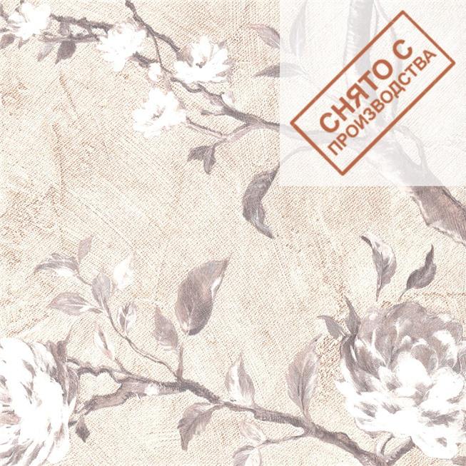 Обои Limonta 73002 Turandot купить по лучшей цене в интернет магазине стильных обоев Сова ТД. Доставка по Москве, МО и всей России