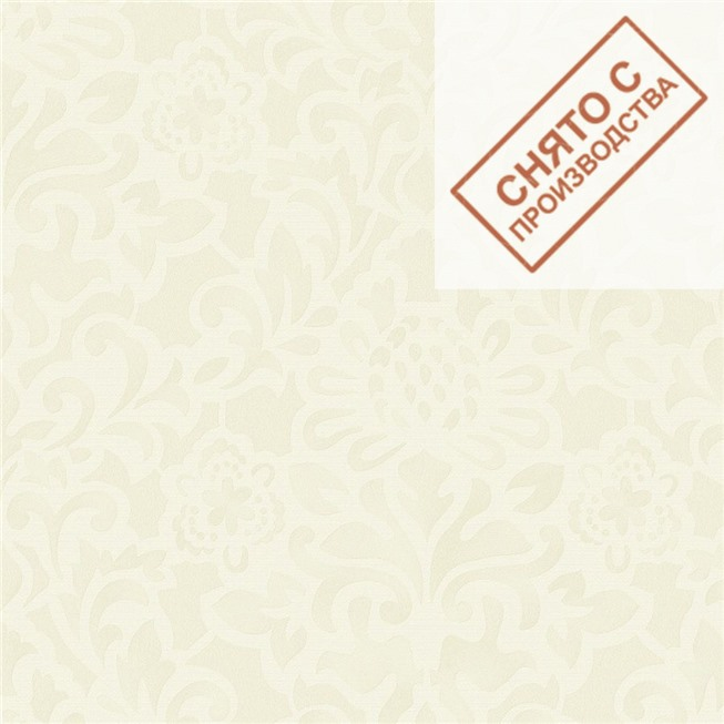 Обои Marburg 77811 Opulence купить по лучшей цене в интернет магазине стильных обоев Сова ТД. Доставка по Москве, МО и всей России