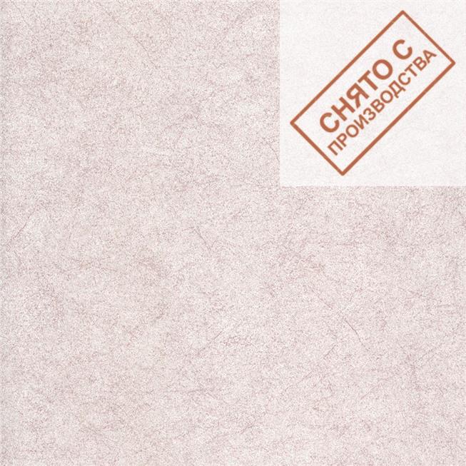 Обои Limonta 77601 Spot 6 купить по лучшей цене в интернет магазине стильных обоев Сова ТД. Доставка по Москве, МО и всей России