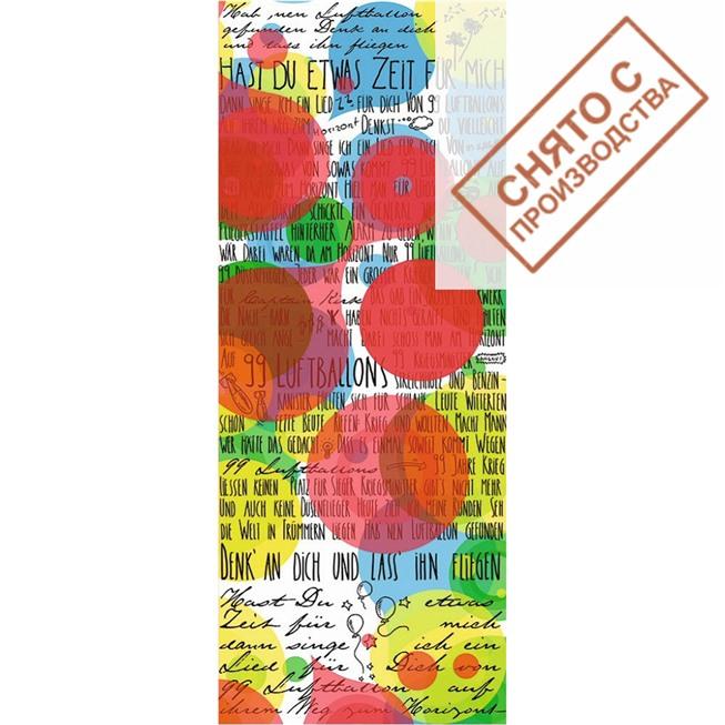 Панно Marburg 46099 Nena купить по лучшей цене в интернет магазине стильных обоев Сова ТД. Доставка по Москве, МО и всей России