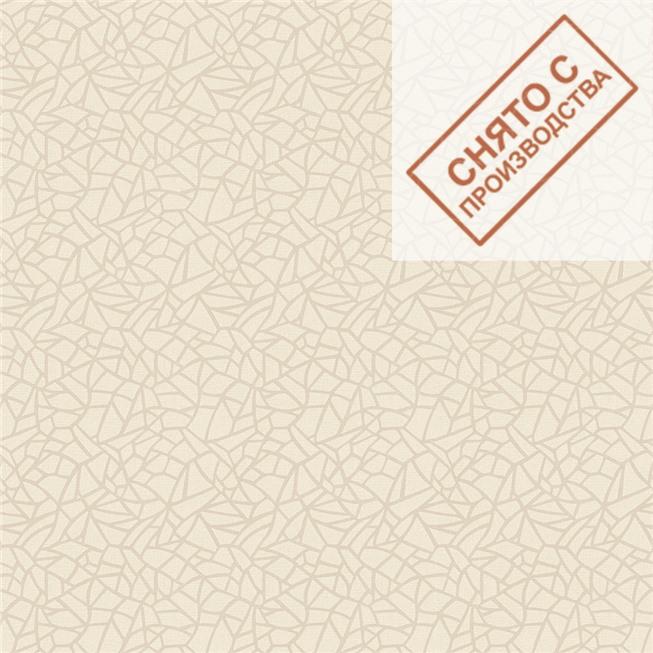 Обои Grandeco CH 3001 Chic Structures купить по лучшей цене в интернет магазине стильных обоев Сова ТД. Доставка по Москве, МО и всей России