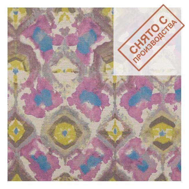 Обои Casamance 73020369 Azuli купить по лучшей цене в интернет магазине стильных обоев Сова ТД. Доставка по Москве, МО и всей России