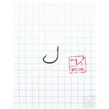 Крючок Koi Kaizu-Ring № 4 /12 (AS), BN (10 шт.) KH7111-12BN