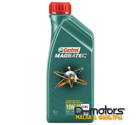 Моторное мало Castrol Magnatec 10w-40 R (1л.)