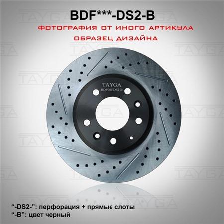 BDF090-DS2-B - ПЕРЕДНИЕ