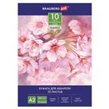 Папка для акварели А2 Brauberg Art Classic Цветы 10 листов, 200 г/м2, мелкое зерно 125223