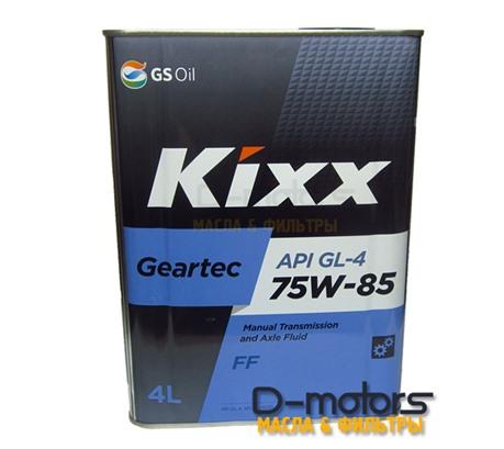 Трансмиссионное масло KIXX GEARTEC FF GL-4 75W-85 (4л.)