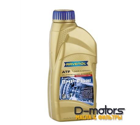 Трансмиссионное масло для АКПП Ravenol ATF 8HP Fluid (1л)