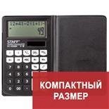 Калькулятор настольный двухстрочный Staff PLUS DC-100NBK 10 разрядов 250430