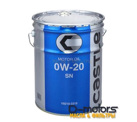Моторное масло Castle SN 0W-20 GF-5 (20л.)