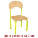Стулья детские регулируемые Яшка Желтый, рост 1-3 (100-145 см) 2 шт