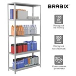 Стеллаж металлический Brabix MS KD-200/30-5 (S240BR243502)