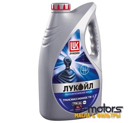 Трансмиссионное масло Лукойл ТM-5 75w-90 (4л.)
