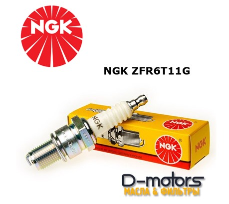 Свеча зажигания NGK ZFR6T11G 5960 для VW Polo, 1,6 (85, 105 л.с.)