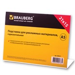 Подставка настольная для рекламы А5 Brauberg односторонняя, горизонтальная 290417
