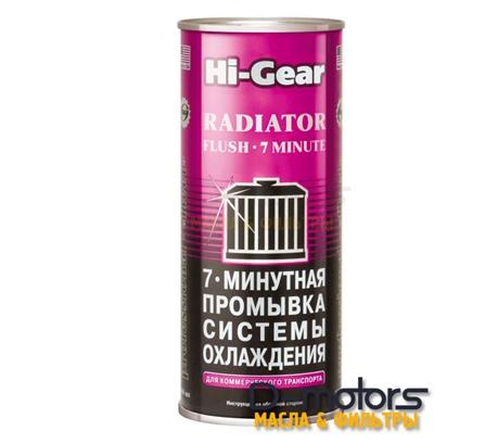 7-минутная промывка системы охлаждения HI-GEAR 7 minute radiator flush (444 мл)