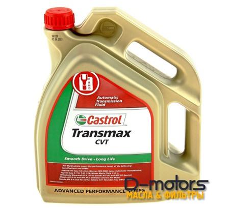 Трансмиссионное масло Castrol Transmax CVT (4л.)