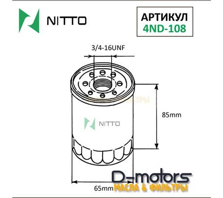 Фильтр масляный NITTO 4ND-108