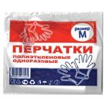 Перчатки полиэтиленовые одноразовые 50 пар (100шт), размер М (средний), 6 мкм