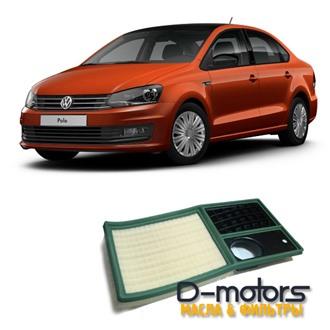 Воздушные фильтры для VW POLO седан, 1.6 (85, 105 л.с.)