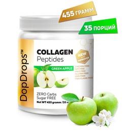 Коллаген гидролизованный Collagen Peptides 455г/35serv