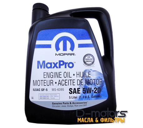 MOPAR MaxPro 5W-20 (5л)