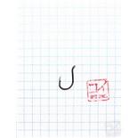 Крючок Koi Beak-Ring № 6 , BN (10 шт.) KH7141-6BN