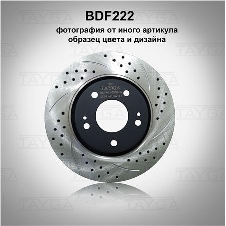 BDF222 - ЗАДНИЕ
