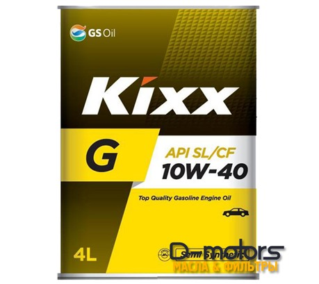 Моторное мало Kixx G 10w-40 (4л)