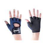 Перчатки для фитнеса SU-107, темно-синие/черные
